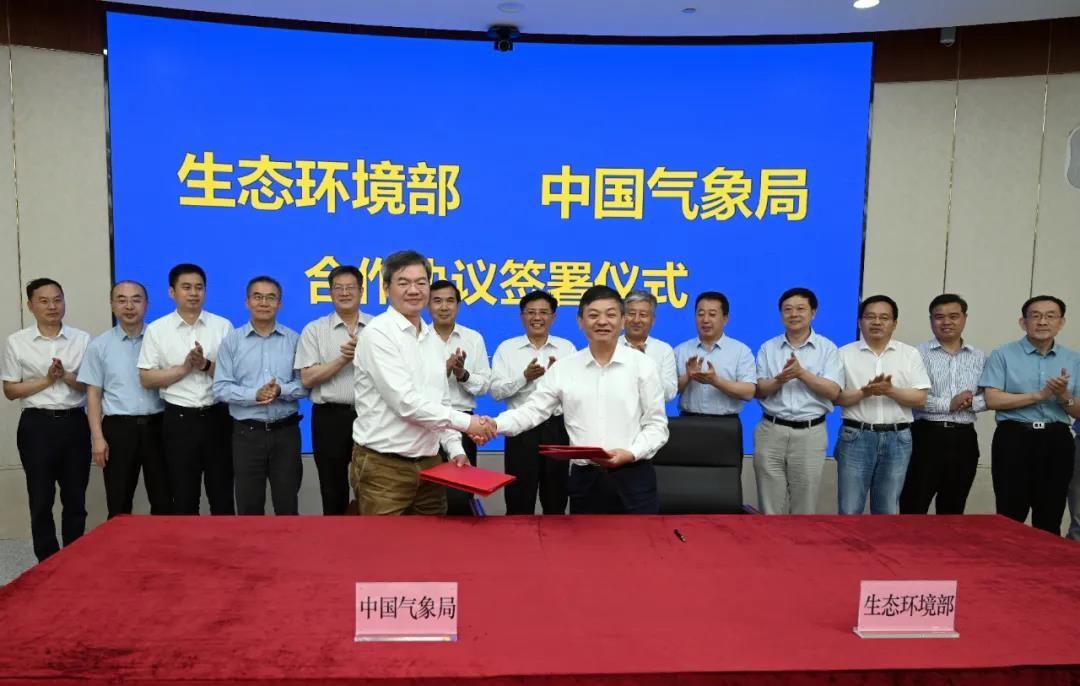 生态环境部与中国气象局签署合作协议联合科技攻坚应对气候变化