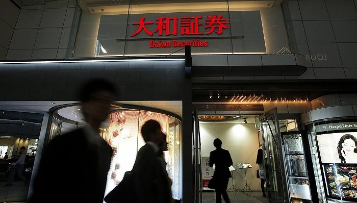 北京首家新设日资控股券商来了!大和证券获准展业,未来主打跨境并购和财富管理