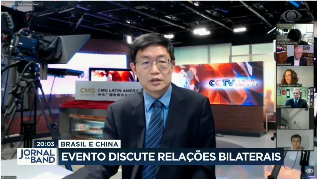 """巴西主流媒体重点报道""""全景中国""""线上论坛 高度评价中巴关系"""