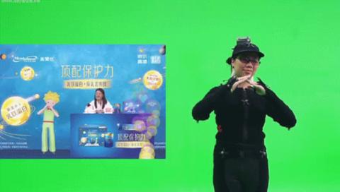 美赞臣联合小王子在AR live基地破次元直播互动新玩法