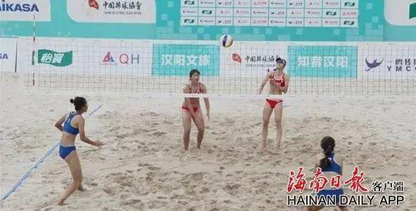 全国运动会沙滩排球青年组资格赛武汉开赛 海南两对组合率先进16强
