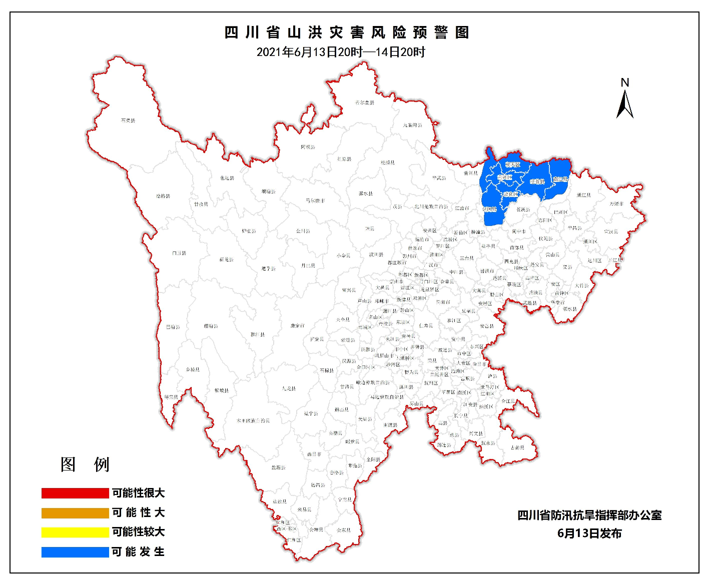 四川发布山洪灾害蓝色预警