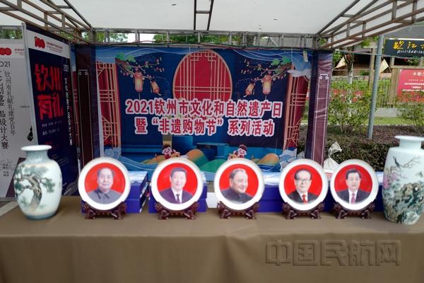 弘扬中国传统 千年坭兴陶古龙窑火祭仪式举行