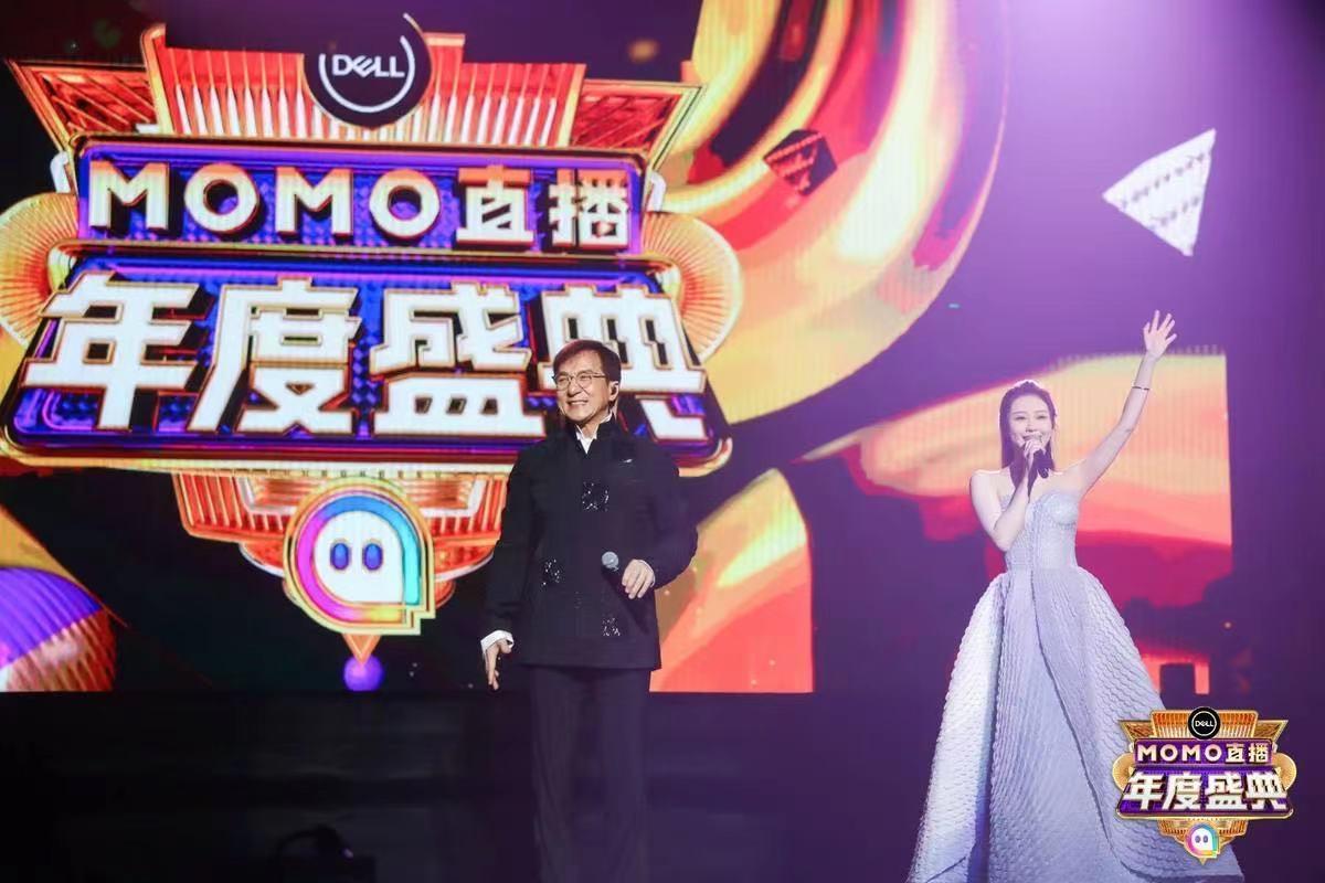 陌陌直播年度盛典上演 人气主播联袂成龙张韶涵亮相上海