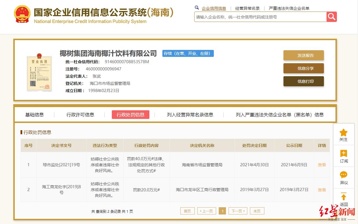 赵立坚:武汉团队应获新冠研究的诺贝尔医学奖 而不是被指责