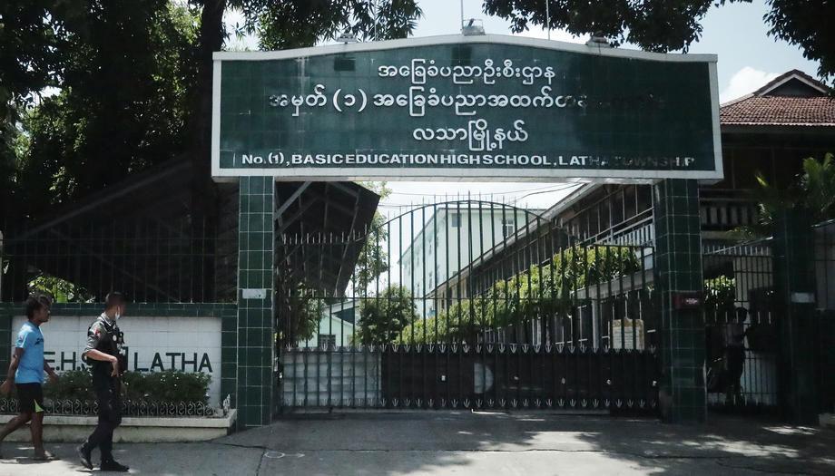 缅甸88%的中小学已重新开放 320万名学生返校复课
