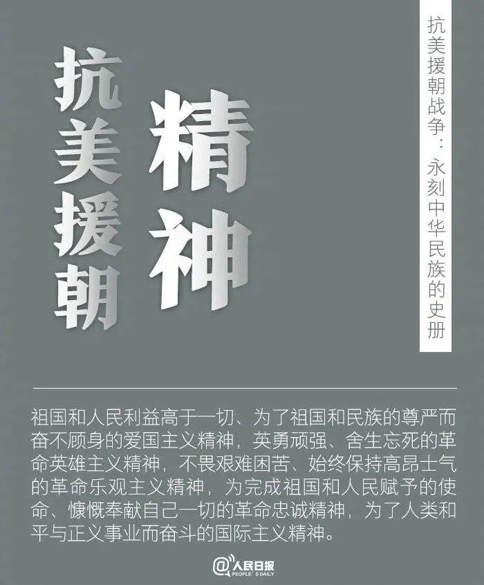 中国共产党人的精神谱系   一周党史大事记