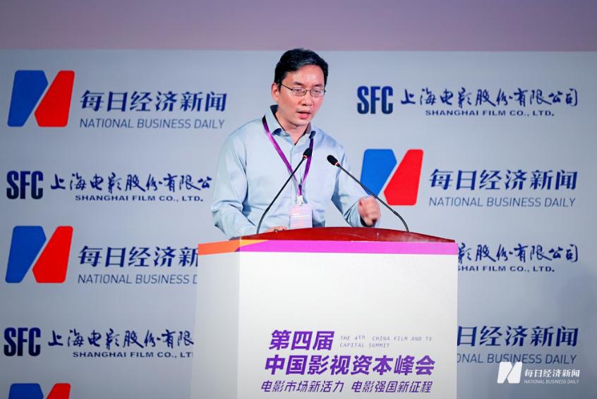 中银国际证券首席经济学家徐高:电影人以后要更加关注宏观经济