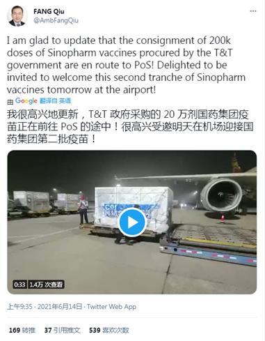 美国官宣向这个国家捐赠新冠疫苗…80瓶 而该国已获得30万剂中国疫苗