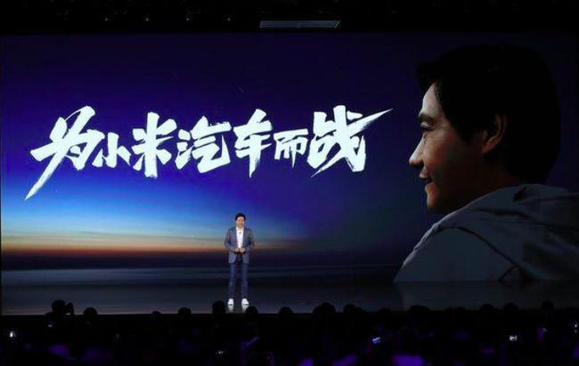 小米针对自动驾驶领域发布大量招聘职位 造车或落户北京