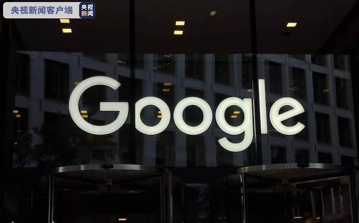 英国监管机构警告谷歌不要继续接受欺诈广告