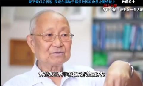 6天涨粉超28万!85岁中科院院士开通B站账号:要把中国大洋钻探做到国际前列