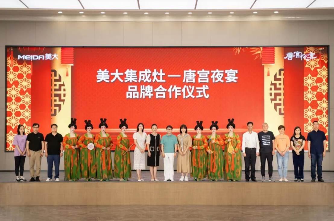 美大集成灶牵手顶流IP《唐宫夜宴》,共同推出中国美厨房大片《美大奇妙夜》