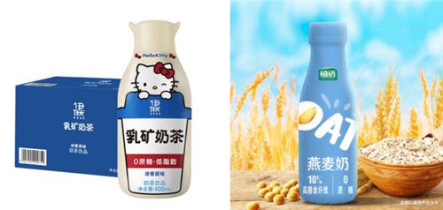 京东618新品伊利植选燕麦奶,纯正燕麦发酵更健康!
