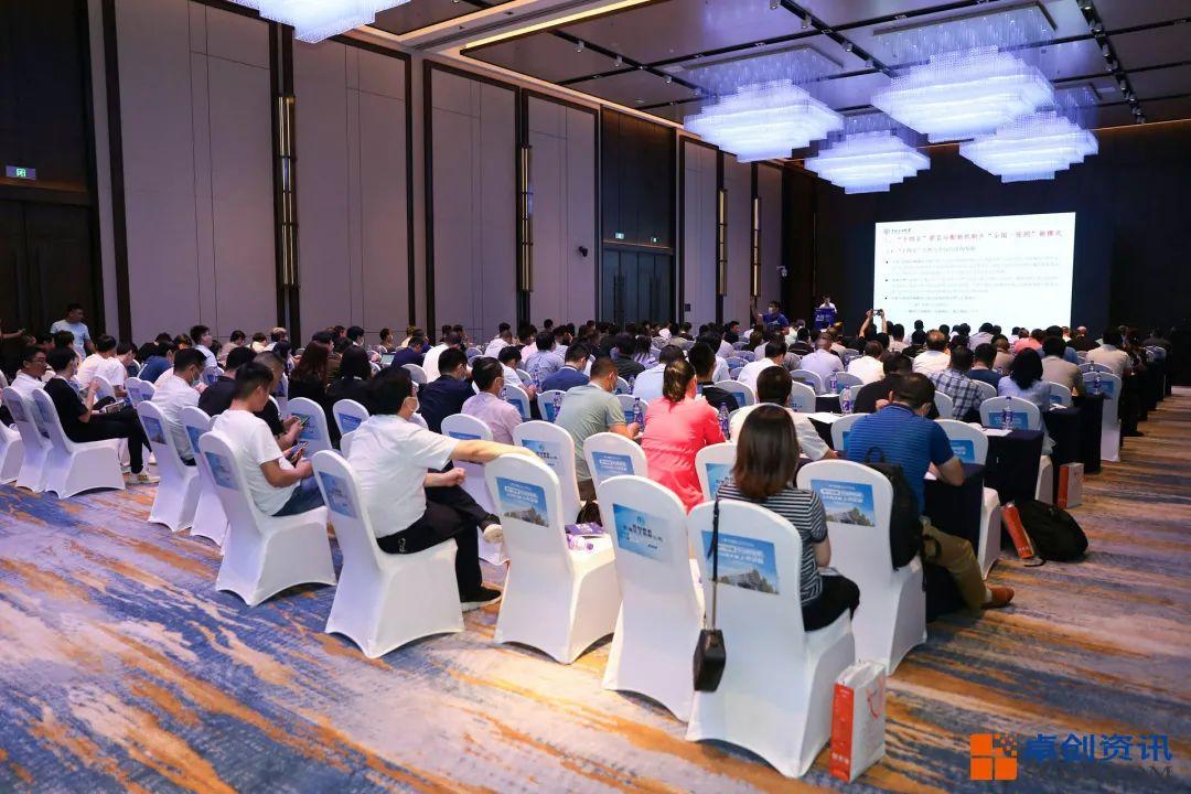 2021第九届中国天然气产业发展高峰论坛圆满落幕