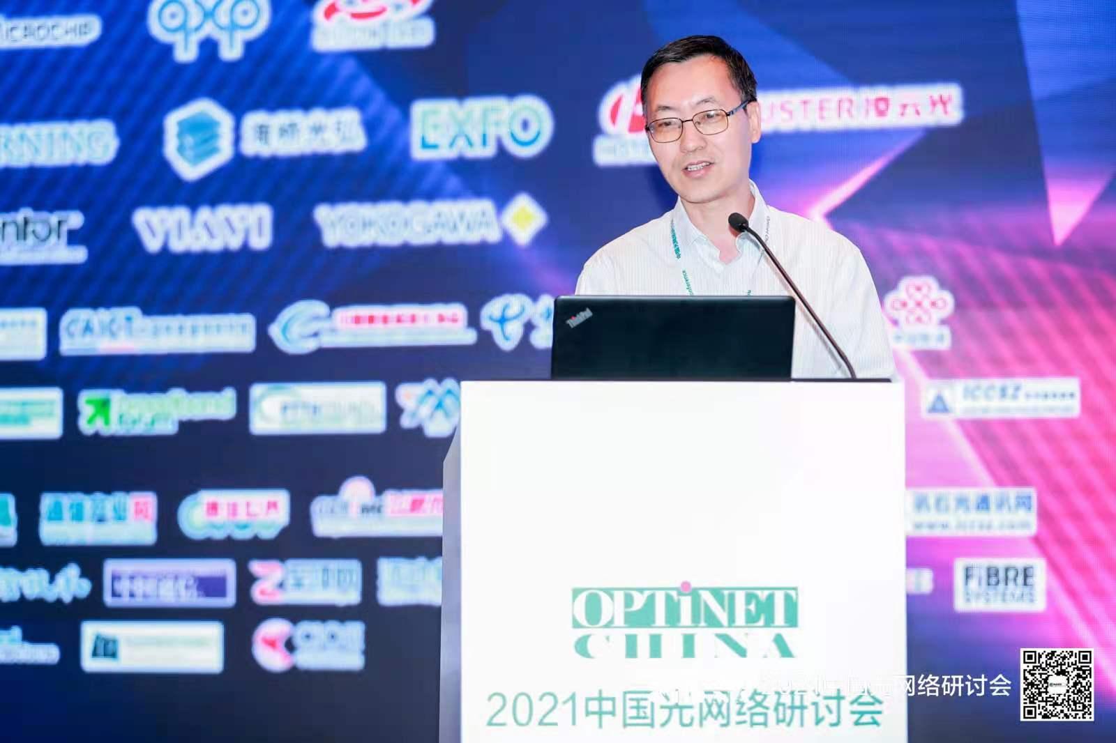 中国联通唐雄燕:基于全光底座的新一代数字基础设施