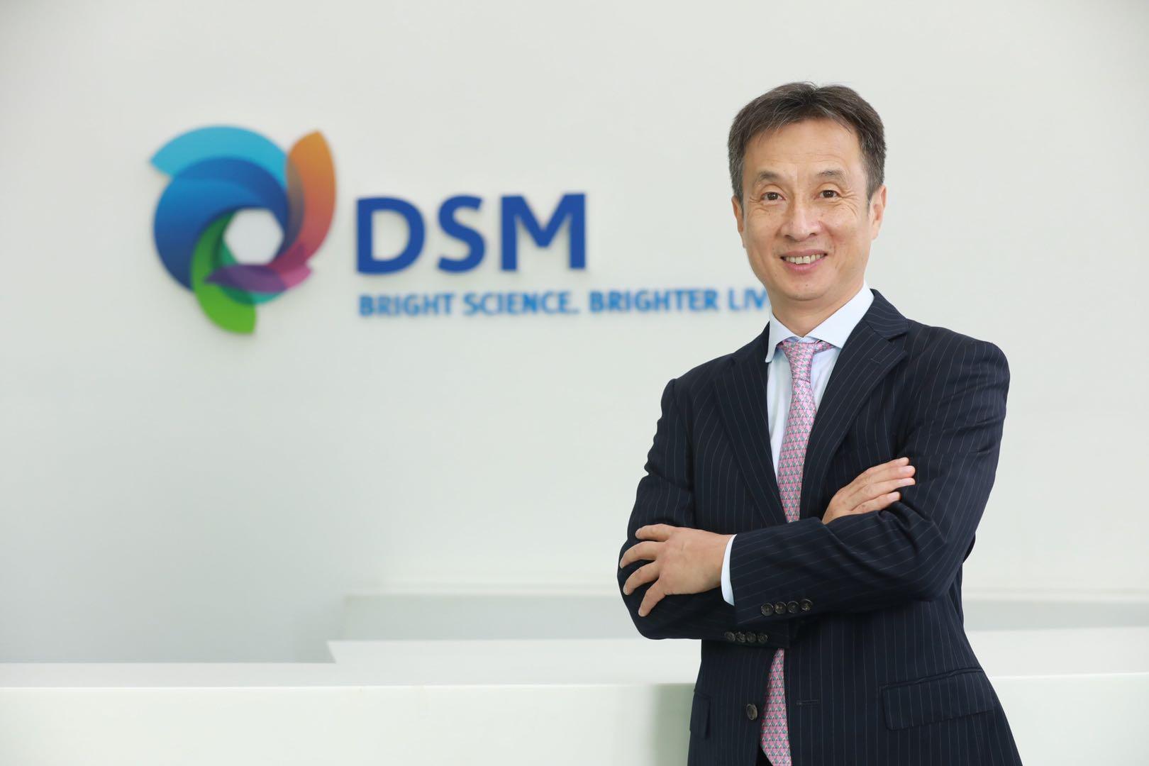 对话|全球重要维生素生产商帝斯曼:用中国创新带动全球市场