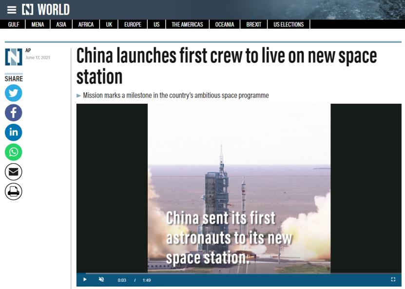 中东媒体关注神舟十二号载人飞船发射成功