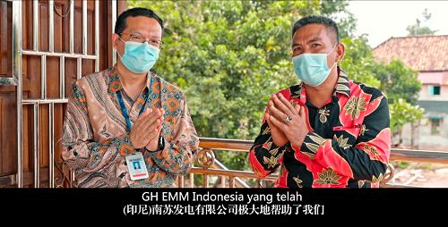 """国家能源集团""""云开放日""""活动走进印尼南苏电厂"""