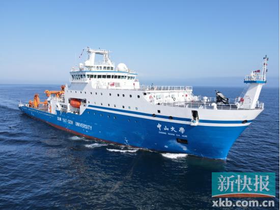 """我国最大综合科考实习船""""中山大学""""号完成常规航行试验"""