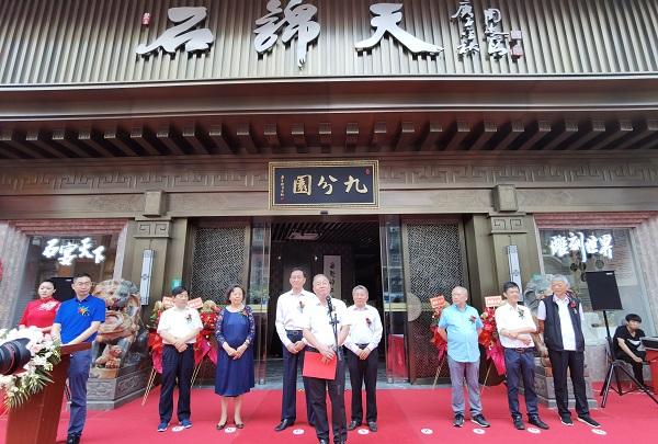 庆祝建党百年青田石雕大师精品上海展在普陀区举行