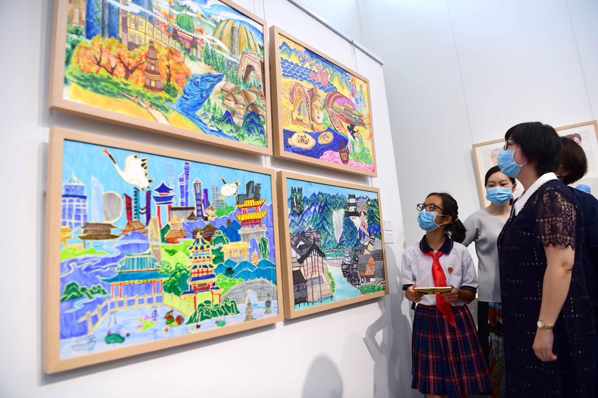 北京这所百年小学,成了中国美术馆美育实践基地