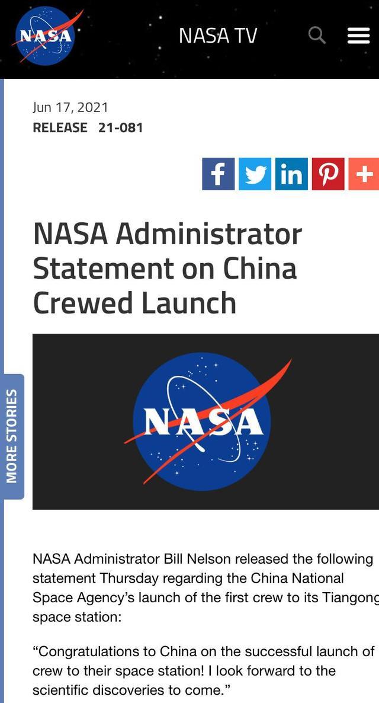 美国宇航局对中国神舟十二号载人飞船发射成功表示祝贺