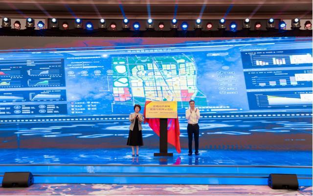 全国首个城市级综合能源管理平台在常州上线