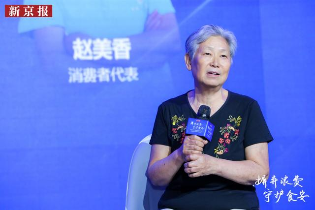 朝阳大妈赵美香:建议企业对食品生产日期清晰标明