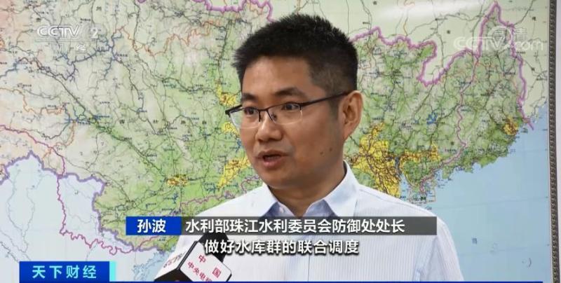 自然资源部已派工作组赴11省份...