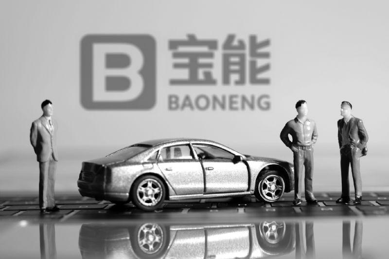 宝能汽车获120亿战投尚无一台量产车 姚振华收购观致三年月销量降至806辆