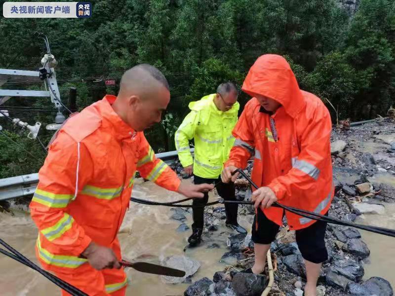 重庆石柱遭遇强降雨部分乡镇受灾 未造成人员伤亡