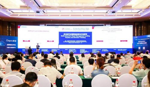 """华胜天成集团携手AMD亮相2021全球云计算大会,荣获""""云鼎奖""""两大奖项"""