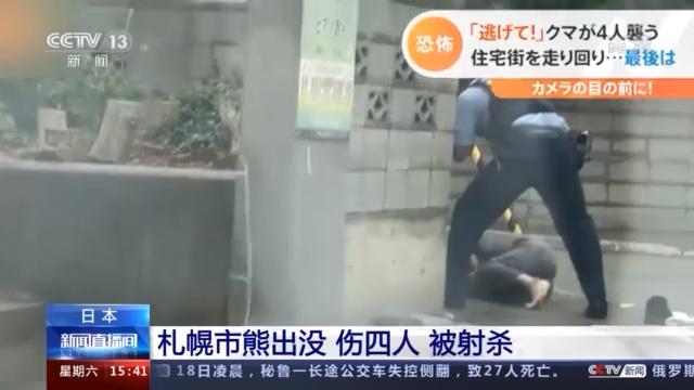 四川长宁县一食品厂发生疑似有害气体中毒事件 致5人死亡