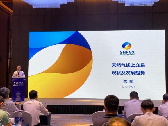 陈刚:远期市场将成为未来线上交易的发展趋势