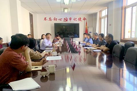 天津一中院召开环境资源审判民刑协作探索会