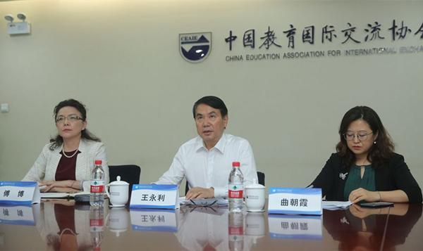 """中国教育国际交流协会实施""""牵手计划""""助力西部地区英语教师能力提升"""