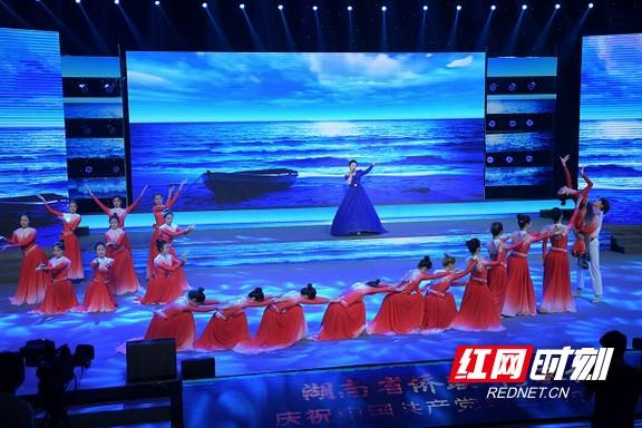 """湖南省侨联""""传承红色基因""""庆祝中国共产党成立100周年文艺汇演在湘潭举行"""