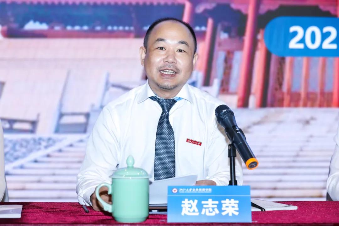 知名公共财政学家赵志荣全职加盟浙大,任公共管理学院院长