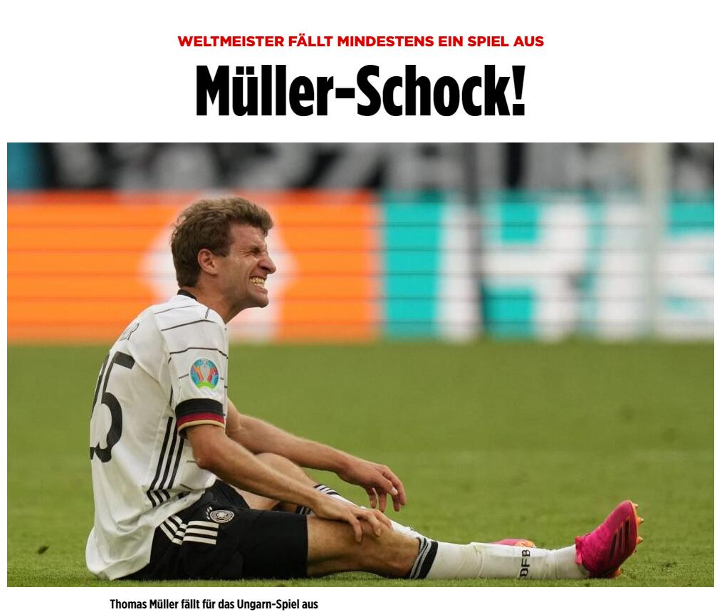 图片报:穆勒因伤无缘对匈牙利比赛,若出线1/8决赛出战成疑