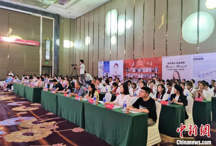 培养高技能人才 福建宁德市首届形象设计师职业技能竞赛举行