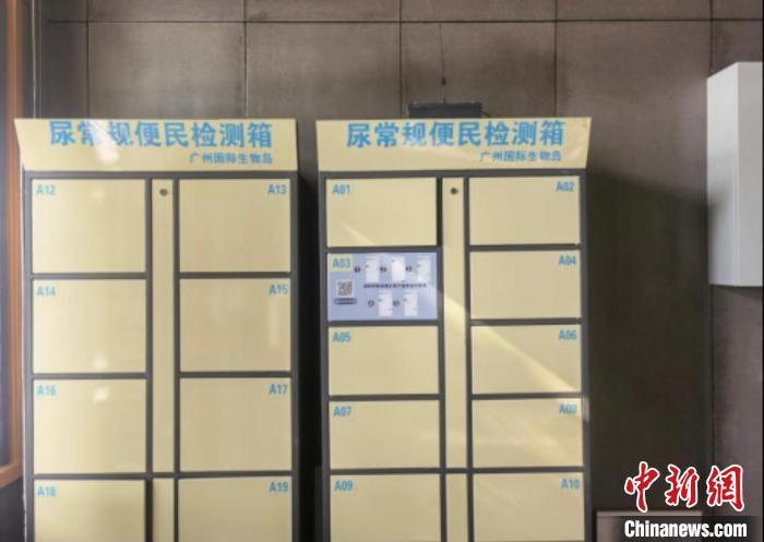 可免费洗澡、提供简单尿检……广州首个健康检测公厕驿站上线