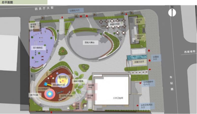 运河畔公共空间再升级 通州这一公园重塑项目获批