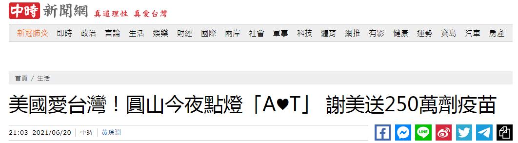 台北,又来了......