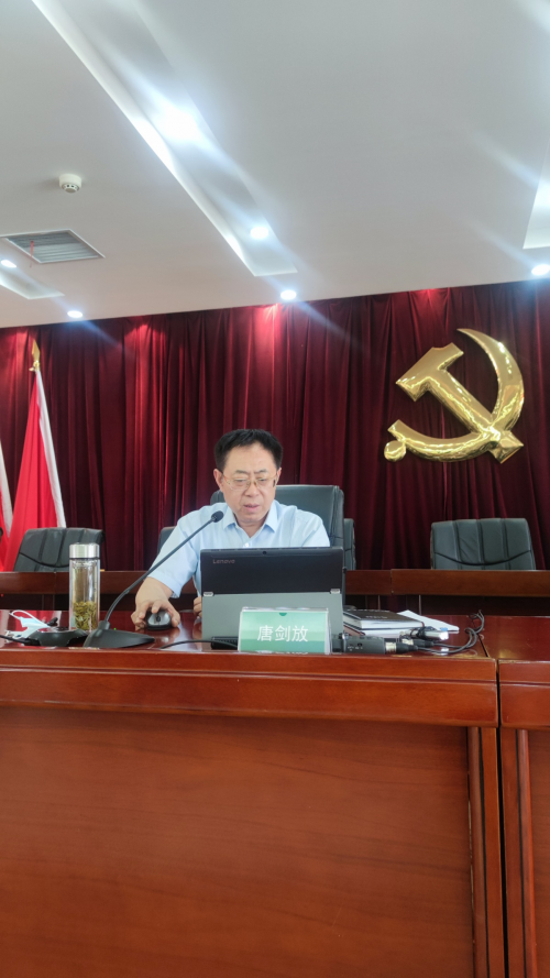 武汉烟草市局主要负责人唐剑放讲授安全生产公开课