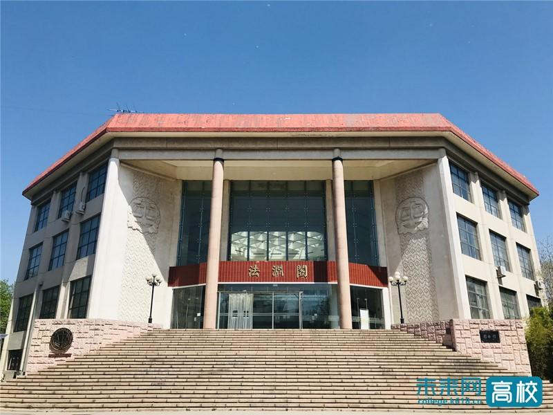 中国政法大学:2021年7个专业实施本硕贯通培养 开设两个涉外法治人才培养实验班