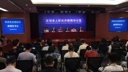 深圳新增1例本土确诊,此前多次在餐厅帮忙
