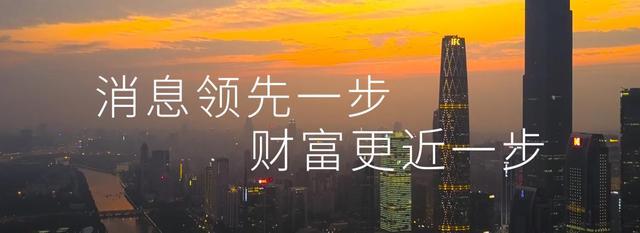 联合国投资报告:亚洲成唯一正增长地区,中国外商直接投资增长6%
