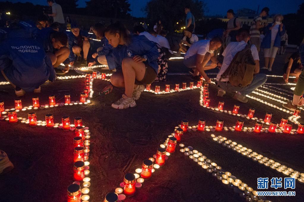 点亮蜡烛 纪念卫国战争爆发80周年
