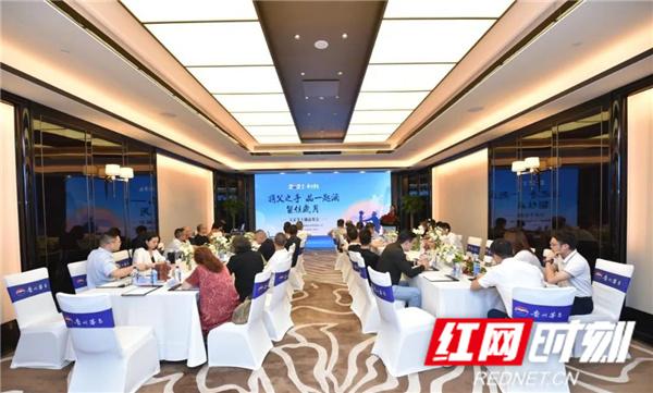 举杯茅台 礼敬父亲:贵州茅台湖南省经销商开展父亲节主题活动